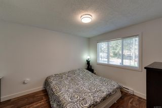 Photo 33: 3859 Epsom Dr in : SE Cedar Hill House for sale (Saanich East)  : MLS®# 872534