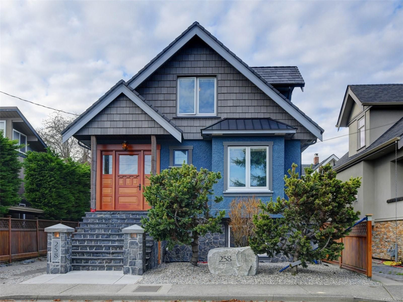 Main Photo: 258 Richmond Ave in : Vi Fairfield East House for sale (Victoria)  : MLS®# 863286