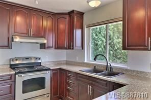 Photo 4: 2034 Swans Nest Pl in : Du East Duncan House for sale (Duncan)  : MLS®# 887810