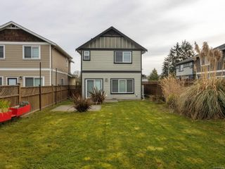 Photo 23: 9378 Canora Rd in : NS Bazan Bay House for sale (North Saanich)  : MLS®# 871905