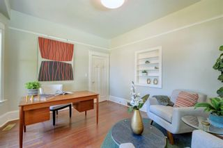 Photo 4: 1121 Chapman St in : Vi Fairfield West House for sale (Victoria)  : MLS®# 882682