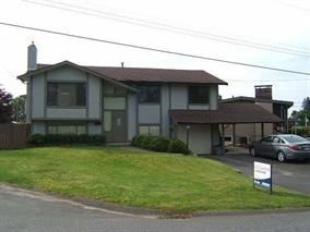 Main Photo: 7490 COTTONWOOD Street in Mission: Mission BC House for sale : MLS®# R2247906