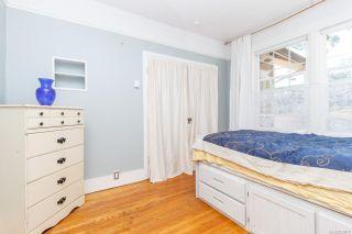 Photo 16: 1512 Pearl St in Victoria: Vi Oaklands Half Duplex for sale : MLS®# 853894