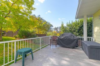Photo 44: 745 Rogers Ave in : SE High Quadra House for sale (Saanich East)  : MLS®# 886500