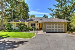 Photo 1: 3734 Epsom Dr in VICTORIA: SE Cedar Hill House for sale (Saanich East)  : MLS®# 817100