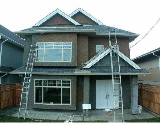 "Main Photo: 8291 NO 1 RD in Richmond: Seafair House for sale in ""SEAFAIR"" : MLS®# V568230"