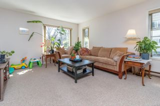 Photo 2: 3640 CRAIGMILLAR Ave in : SE Maplewood House for sale (Saanich East)  : MLS®# 873704