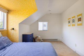 Photo 13: 603 Hampshire Rd in : OB South Oak Bay House for sale (Oak Bay)  : MLS®# 878132