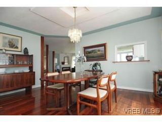 Photo 6: 1560 Sylvan Pl in NORTH SAANICH: NS Lands End House for sale (North Saanich)  : MLS®# 537091