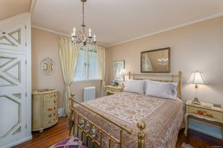 Photo 47: 1524 Shasta Pl in Victoria: Vi Rockland House for sale : MLS®# 882939