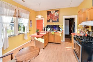 Photo 8: 1025 Bay St in : Vi Central Park House for sale (Victoria)  : MLS®# 874793