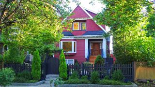 Main Photo: 1250 E 11TH Avenue in Vancouver: Mount Pleasant VE House for sale (Vancouver East)  : MLS®# R2505954