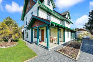 Photo 50: 2831 Rockwell Ave in : SW Gorge House for sale (Saanich West)  : MLS®# 869435