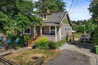 Photo 3: 1314 Lang St in : Vi Mayfair House for sale (Victoria)  : MLS®# 845599