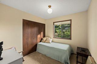 Photo 22: 4147 Cedar Hill Rd in : SE Cedar Hill House for sale (Saanich East)  : MLS®# 867552