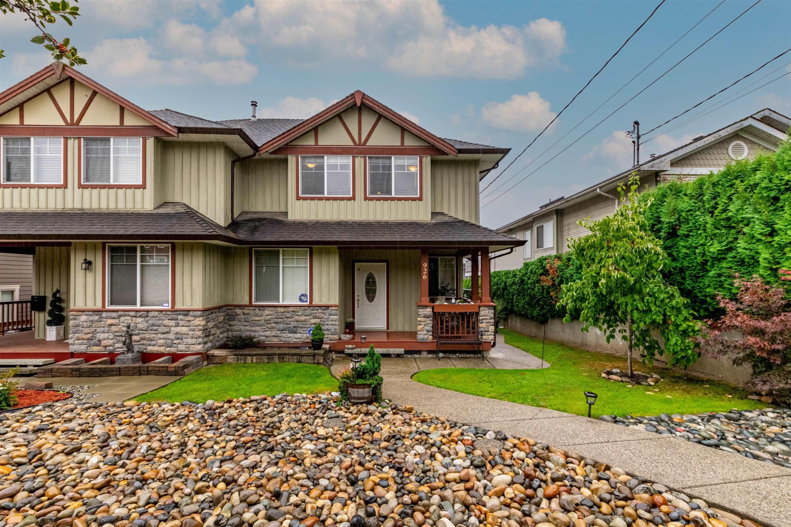 Main Photo: 926 HARRIS Avenue in Coquitlam: Maillardville 1/2 Duplex for sale : MLS®# R2618051