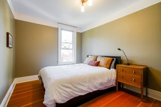 Photo 16: 401 QUEENS Avenue in New Westminster: Queens Park House for sale : MLS®# R2487780