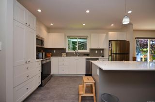 Photo 8: 3640 Blenkinsop Rd in : SE Maplewood House for sale (Saanich East)  : MLS®# 879297