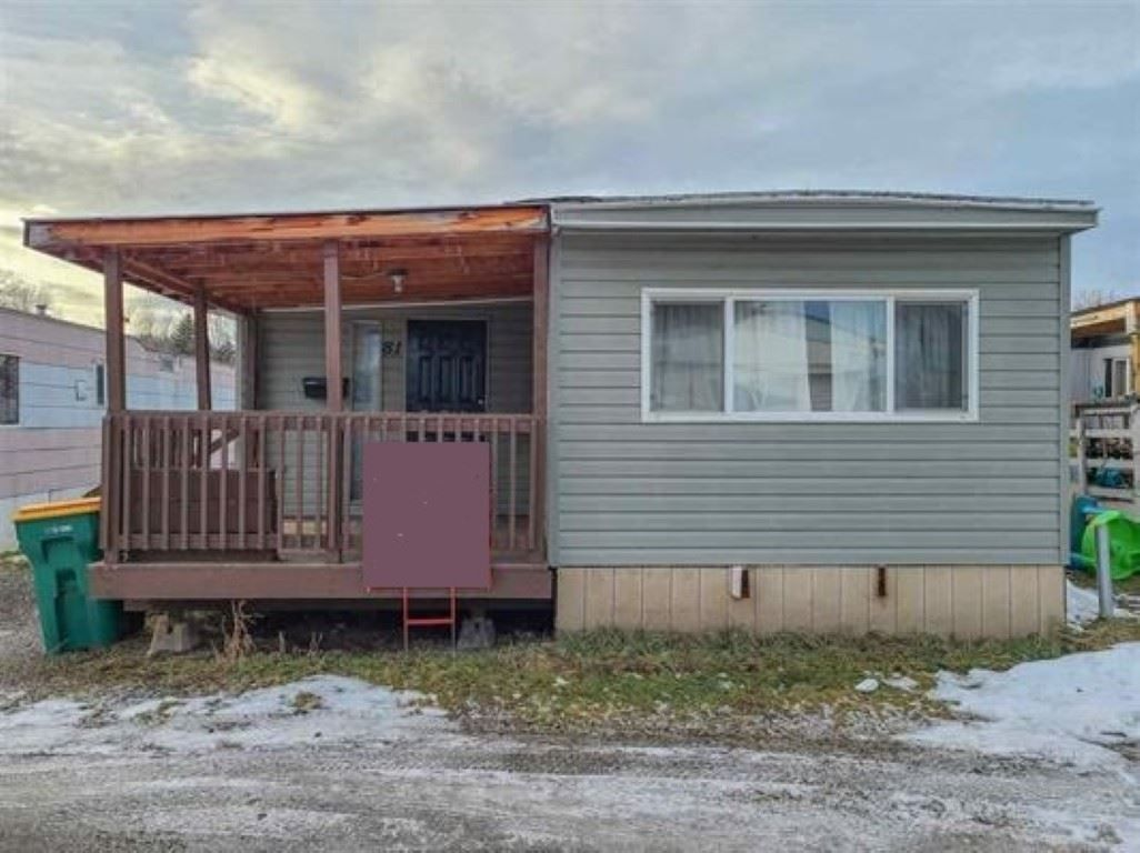 """Main Photo: 81 3730 LANSDOWNE Road in Prince George: Fraserview Manufactured Home for sale in """"SUNRISE VALLEY MHP"""" (PG City West (Zone 71))  : MLS®# R2523984"""