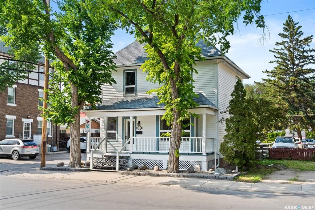 Main Photo: 2320 15th Avenue in Regina: Transition Area Commercial for sale : MLS®# SK864010