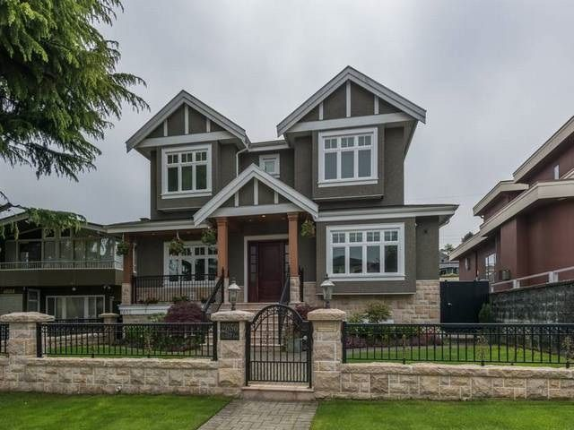 Main Photo: 2656 MCBAIN AVENUE in Vancouver: Quilchena House for sale (Vancouver West)  : MLS®# R2165890