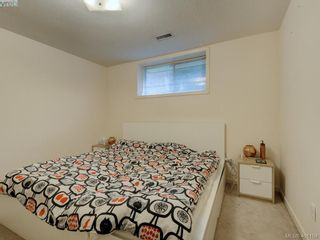 Photo 31: 2800 Austin Ave in VICTORIA: SW Gorge House for sale (Saanich West)  : MLS®# 800400
