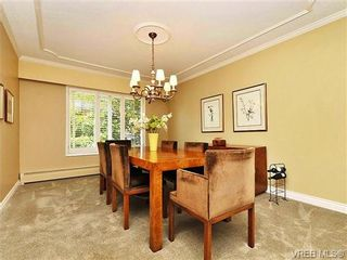 Photo 6: 4051 Ebony Pl in VICTORIA: SE Arbutus House for sale (Saanich East)  : MLS®# 649424