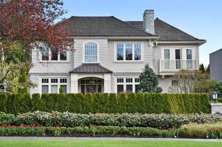 Main Photo: 6738 BEECHWOOD STREET in Vancouver: S.W. Marine House for sale (Vancouver West)  : MLS®# R2052146