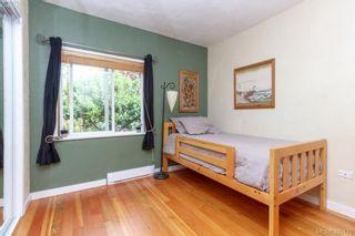 Photo 11: 3011 Cedar Hill Rd in VICTORIA: Vi Oaklands House for sale (Victoria)  : MLS®# 792225