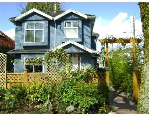 Main Photo: 1851 E 13TH Avenue in Vancouver: Grandview VE 1/2 Duplex for sale (Vancouver East)  : MLS®# V700667