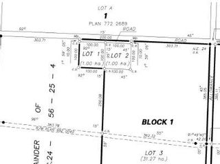 Photo 4: Lot 2 TWP 564 RR 250: Rural Sturgeon County Rural Land/Vacant Lot for sale : MLS®# E4265825