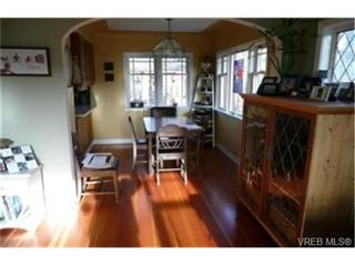 Photo 3:  in VICTORIA: SE Mt Doug House for sale (Saanich East)  : MLS®# 451311