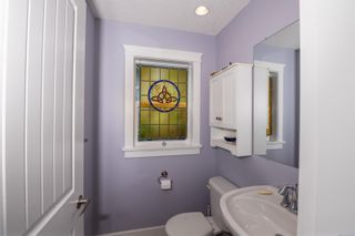 Photo 37: 10379 Arbutus Rd in Youbou: Du Youbou House for sale (Duncan)  : MLS®# 874720
