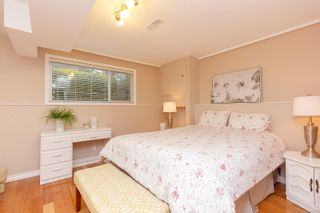Photo 18: 2174 Wenman Dr in : SE Gordon Head House for sale (Saanich East)  : MLS®# 863789