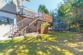 Photo 33: 543 Normandy Rd in : SW Royal Oak House for sale (Saanich West)  : MLS®# 851271