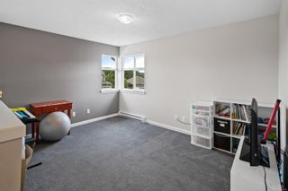Photo 36: 2463 Anthony Pl in Sooke: Sk Sunriver House for sale : MLS®# 885514
