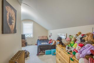 Photo 19: 521 Third Ave in Ladysmith: Du Ladysmith House for sale (Duncan)  : MLS®# 881484