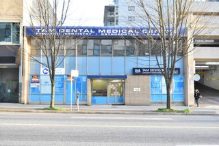 """Main Photo: 202 745 W BROADWAY in Vancouver: Fairview VW Office for lease in """"TAM DENTAL MEDICAL CENTRE"""" (Vancouver West)  : MLS®# C8040851"""