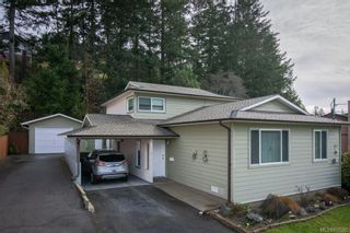 Photo 1: 3748 Howden Dr in : Na Uplands House for sale (Nanaimo)  : MLS®# 870582