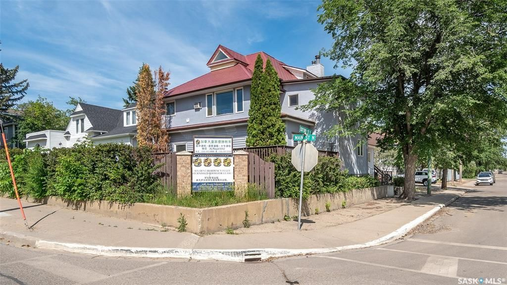 Main Photo: 1007 Main Street North in Moose Jaw: Central MJ Commercial for sale : MLS®# SK860331