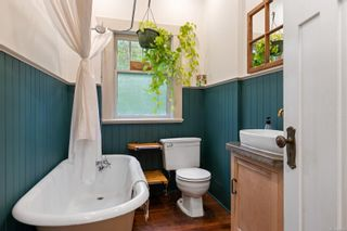 Photo 5: 955 Comox Rd in : Na Old City House for sale (Nanaimo)  : MLS®# 888134