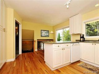 Photo 9: 4051 Ebony Pl in VICTORIA: SE Arbutus House for sale (Saanich East)  : MLS®# 649424