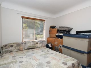 Photo 10: 1529 Westall St in : Vi Oaklands House for sale (Victoria)  : MLS®# 852461