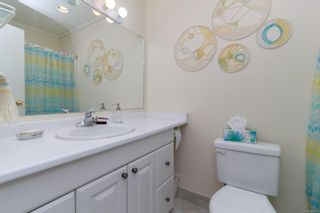 Photo 25: 105 103 E Gorge Rd in : Vi Burnside Condo for sale (Victoria)  : MLS®# 869015