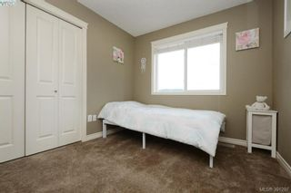 Photo 12: 1067 Lisa Close in SHAWNIGAN LAKE: ML Shawnigan House for sale (Malahat & Area)  : MLS®# 786359