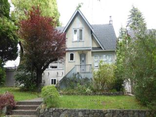 Photo 1: 5708 ALMA Street in Vancouver: Southlands House for sale (Vancouver West)  : MLS®# R2491849