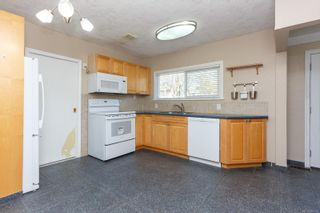 Photo 8: 1161 Empress Ave in Victoria: Vi Central Park House for sale : MLS®# 871171