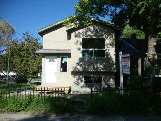 Photo 1: 198 YOUVILLE Street in WINNIPEG: St Boniface Residential for sale (South East Winnipeg)  : MLS®# 1307950