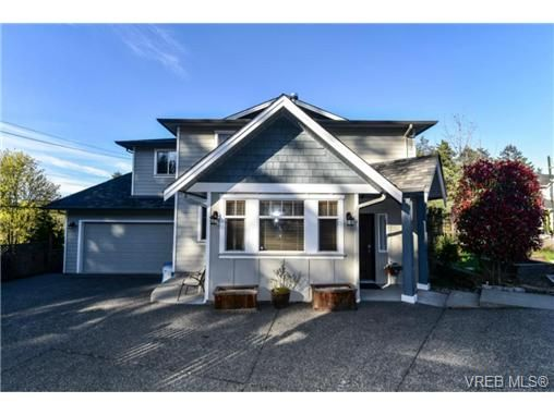 Main Photo: 138 Gibraltar Bay Dr in VICTORIA: VR Six Mile House for sale (View Royal)  : MLS®# 725723