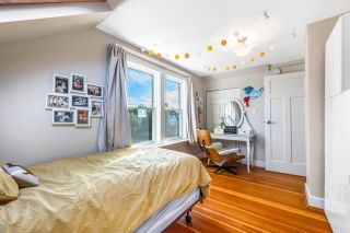Photo 17: 6426 DUNBAR Street in Vancouver: Southlands House for sale (Vancouver West)  : MLS®# R2614521